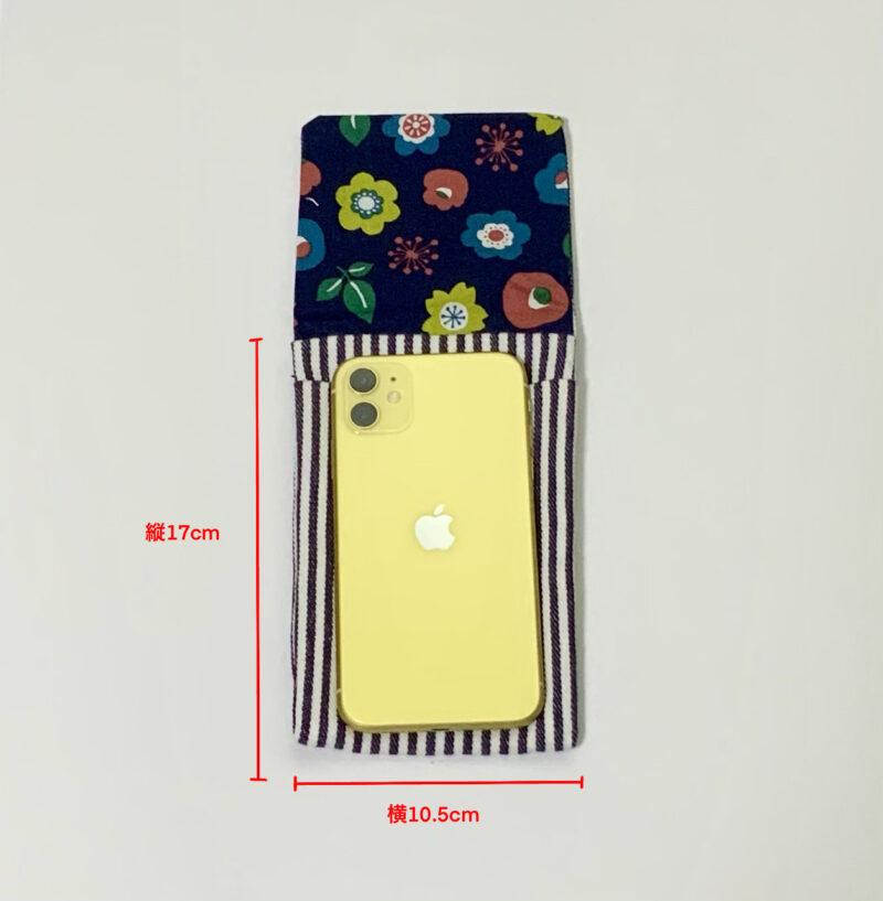作成する移動ポケットのサイズ説明画像